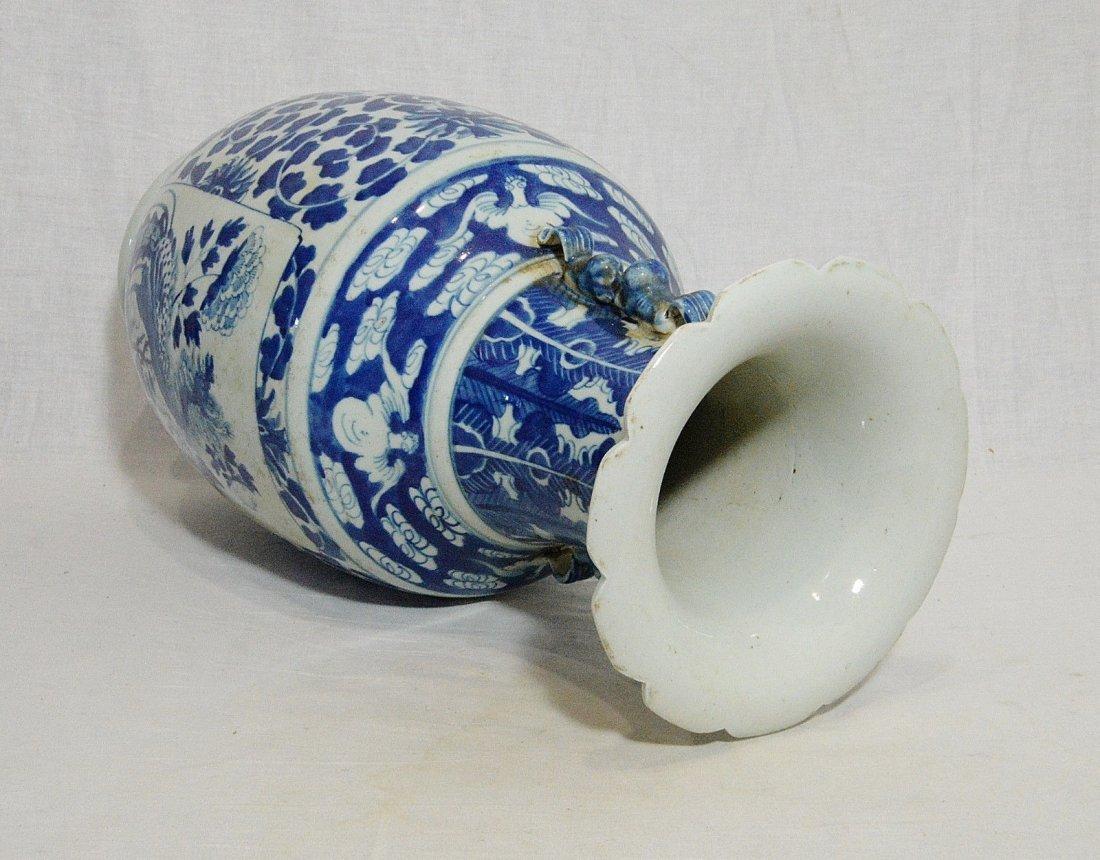 Large Chinese Blue and White Porcelain Vase - 7
