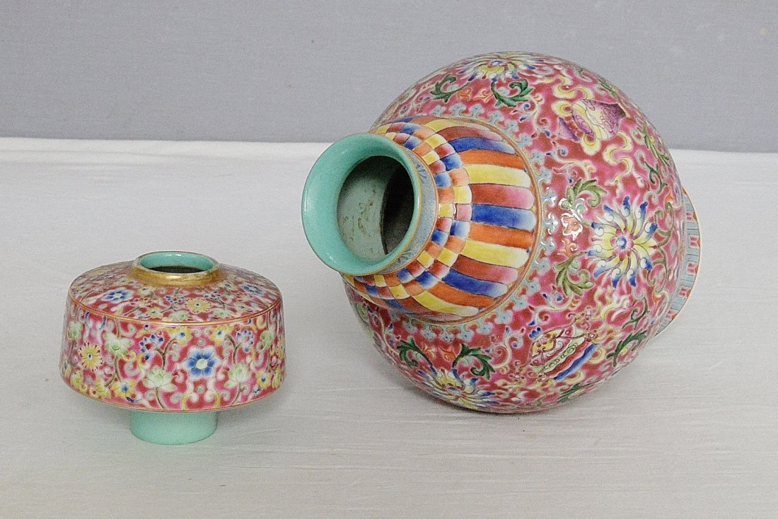 Chinese Famille Rose Porcelain Vase With Mark - 4