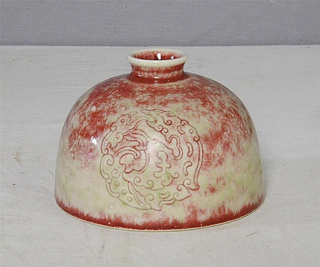 Chinese Peach Bloom Porcelain Water Scoop With Mark