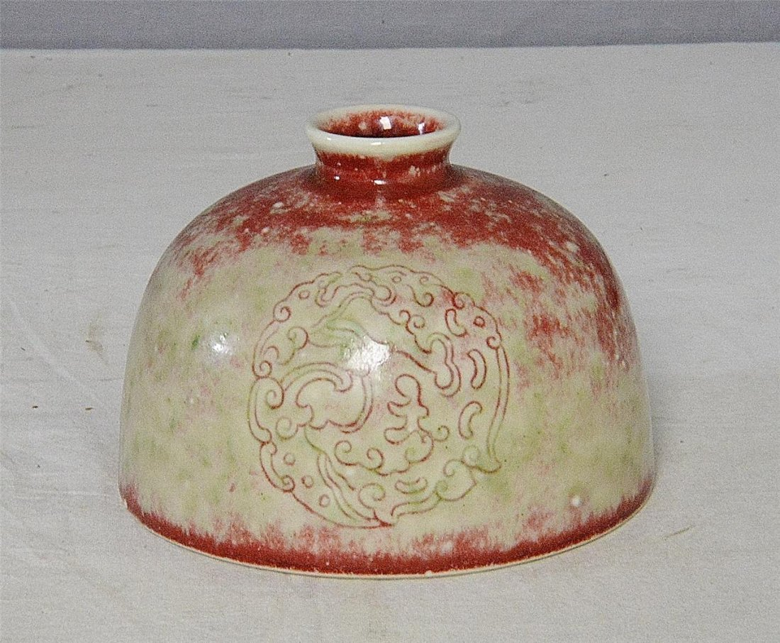 Chinese Peach Bloom Porcelain Water Scoop With Mark - 3