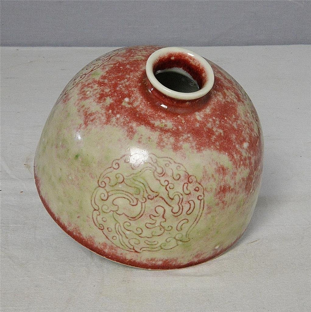 Chinese Peach Bloom Porcelain Water Scoop With Mark - 4