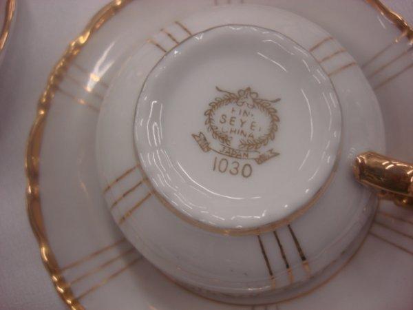 82: 17 piece Tea Set - Fine SEYEI China; Japan #1030 Te - 2