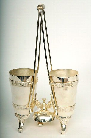 17: Victorian Silverplate Decanter Stand with Bell