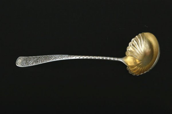 19: Silverplate Soup Ladle, Rogers Bros.