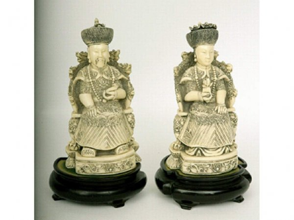 24: Pair Chinese Carved Ivory Figures