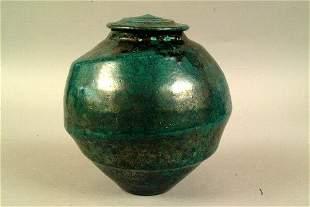 Sally Jaffe Covered Jar