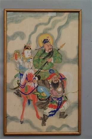 20th Century Chinese School