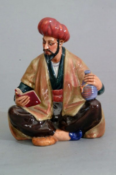 753: Royal Doulton Omar Khayyam