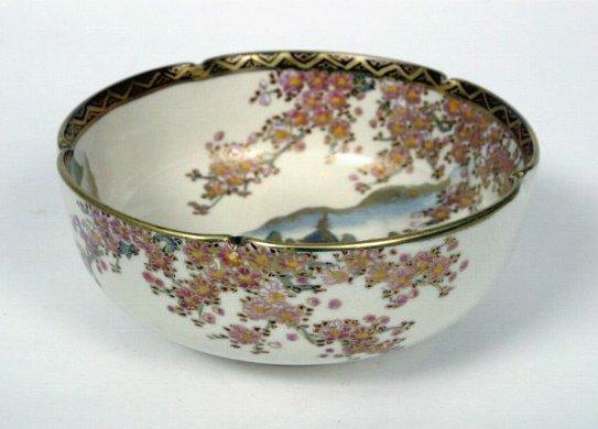 16: Small Satsuma Bowl