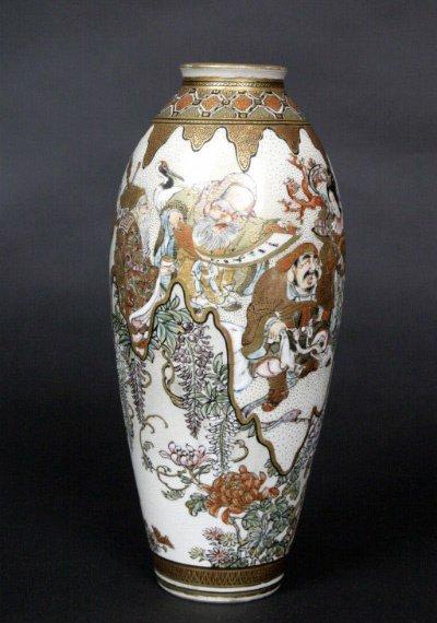 17: Satsuma Vase