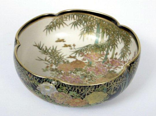 18: Small Satsuma Bowl