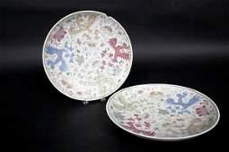 30: Six Chinese Plates, circa 1900