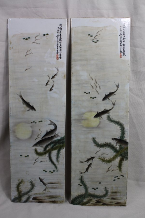 2: Chinese Famille Rose Porcelain Plaque