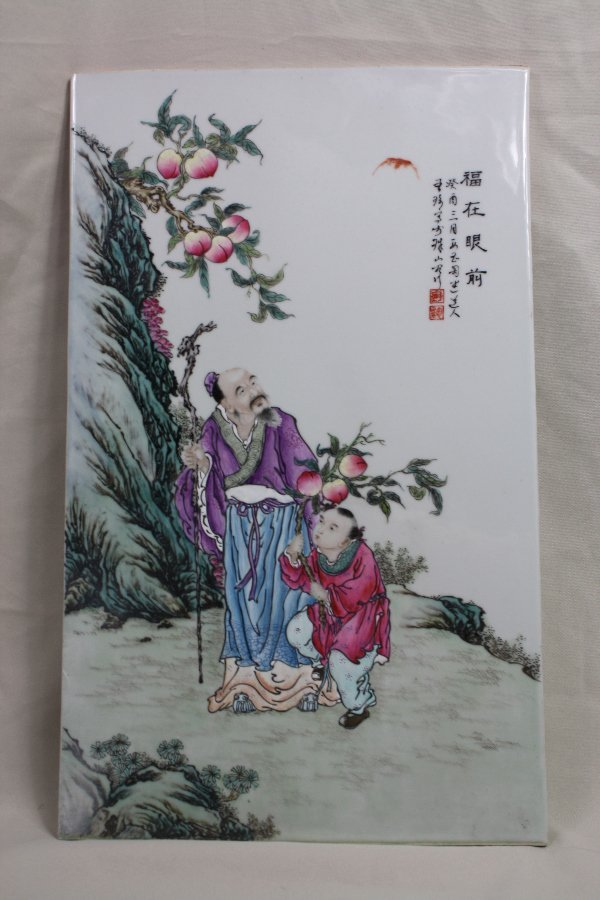 3: Chinese Famille Rose Porcelain Plaque