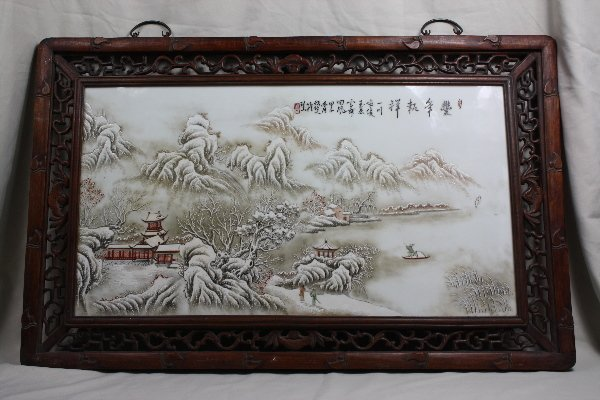 4: Chinese Famille Rose Porcelain Plaque