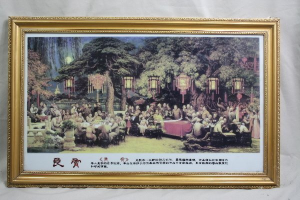 5: Chinese Famille Rose Porcelain Plaque