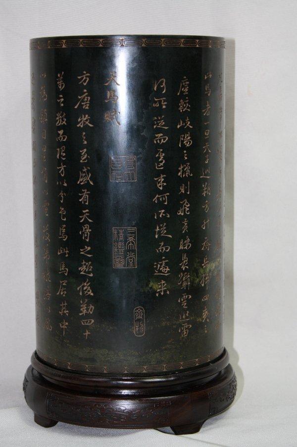 7: Fine Chinese Spinach Jade Brush Pot