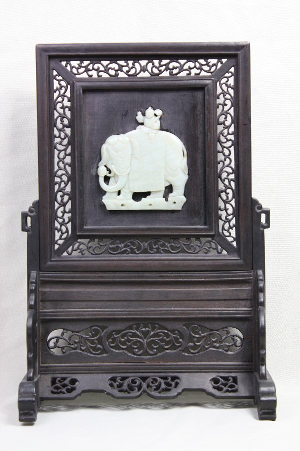 14: Chinese Carved Jade Table Screen