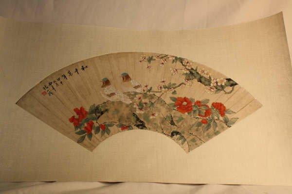 2001: Chinese Fan Shape Decorative Painting
