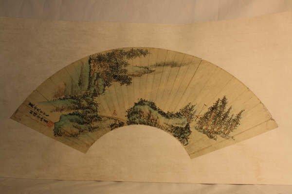 2002: Chinese Fan Shape Decorative Painting