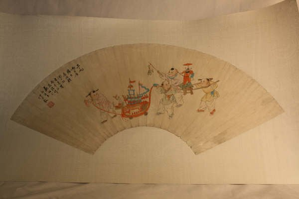 2003: Chinese Fan Shape Decorative Painting