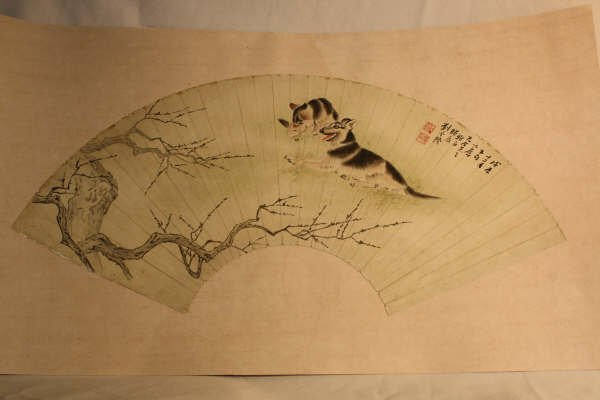 2006: Chinese Fan Shape Decorative Painting
