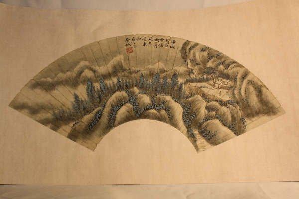 2007: Chinese Fan Shape Decorative Painting