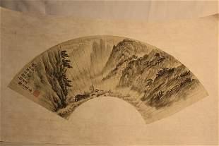 Chinese Fan Shape Decorative Painting
