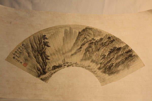 2009: Chinese Fan Shape Decorative Painting