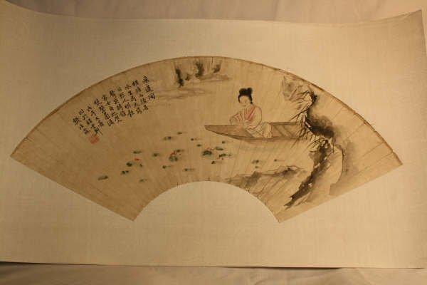 2010: Chinese Fan Shape Decorative Painting