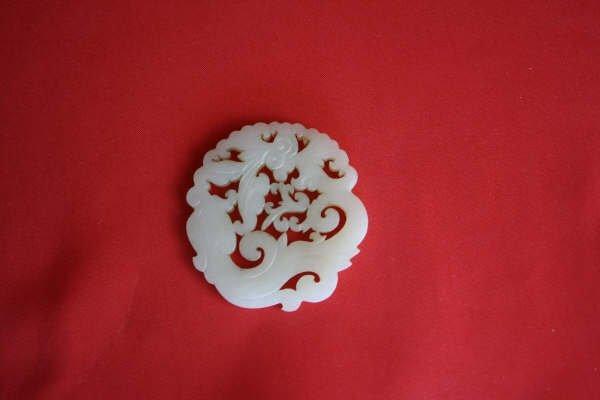 2012: Chinese White Jade Plaque