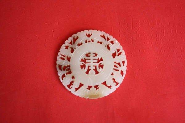2013: Chinese White Jade Plaque