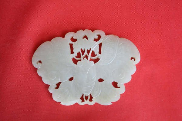 2018: Chinese Carved White Jade Butterfly
