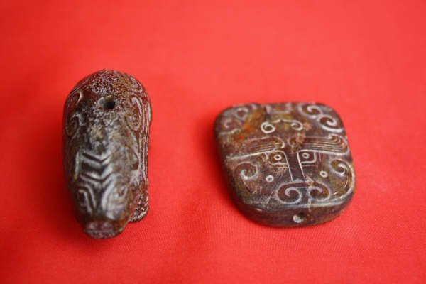 2022: Chinese Carved Jade Two Pieces
