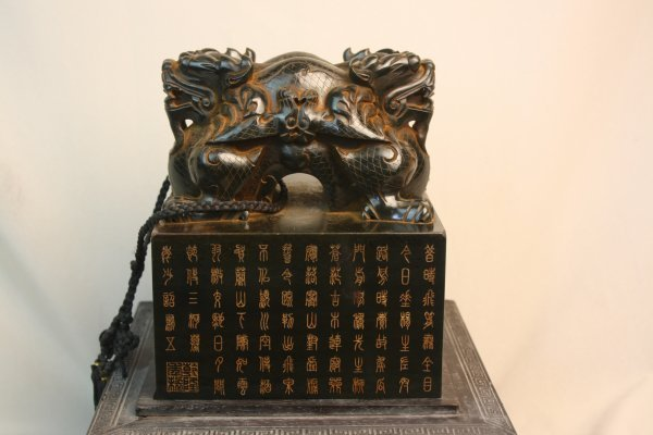 2193: Chinese Carved Spinach Jade Dragon Seal