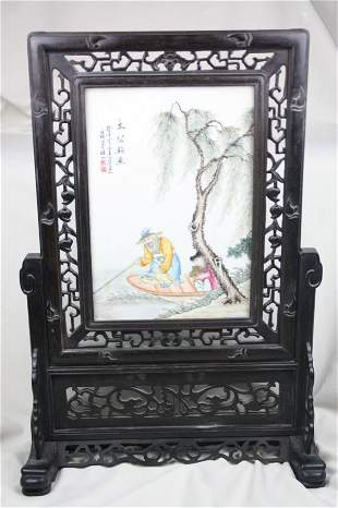 Chinese Famille Rose Porcelain Plaque Table Scree