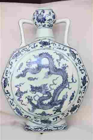 Chinese Blue and White Porcelain Moonflask