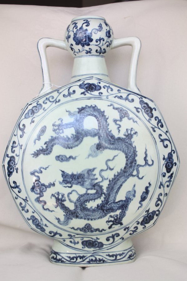 3010: Chinese Blue and White Porcelain Moonflask