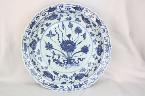 3017: Chinese Blue and White Porcelain Charger