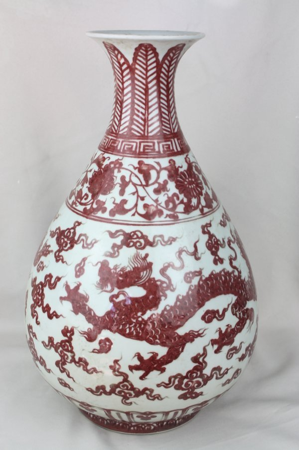 3020: Chinese Copper Red Porcelain Vase