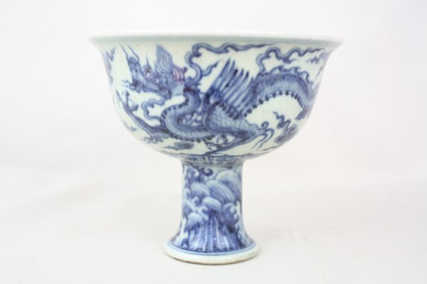 3022: Chinese Blue and White Porcelain Stem Bowl