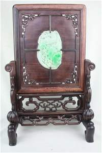 3135: Chinese Carved Jadeite Table Screen