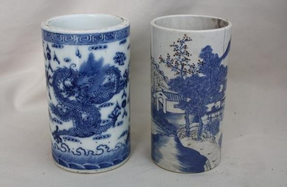 4002: Two Piece Chinese Porcelain Brush Pot