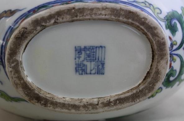 4005: Chinese Doucai Porcelain Vase - 5