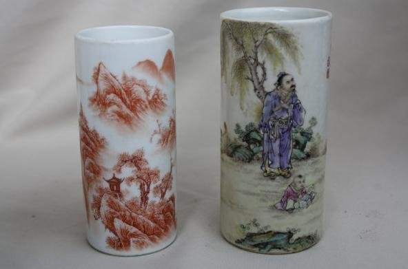 4010: Two Piece Chinese Porcelain Brush Pot