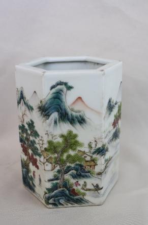 4024: Chinese Porcelain Famille-Rose Brush Pot