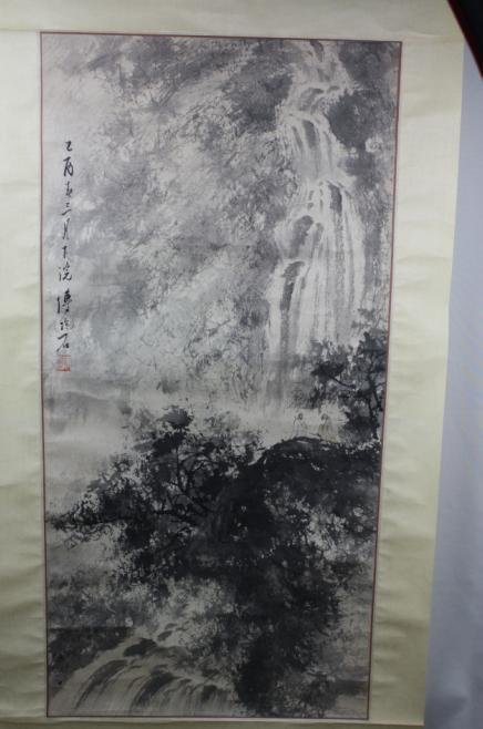 5001: Chinese Scroll Painting