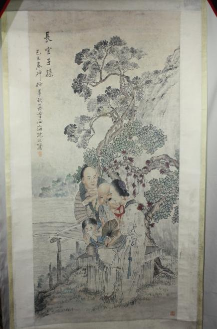 5003: Chinese Scroll Painting