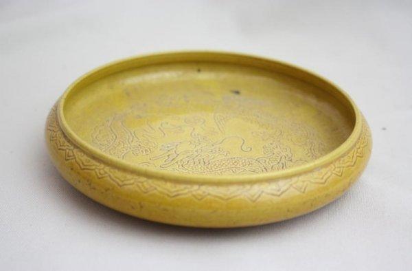 5006: Chinese Yellow Glazed Porcelain Brush Pot