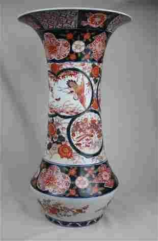 Japanese Famille-rose Porcelain Vase